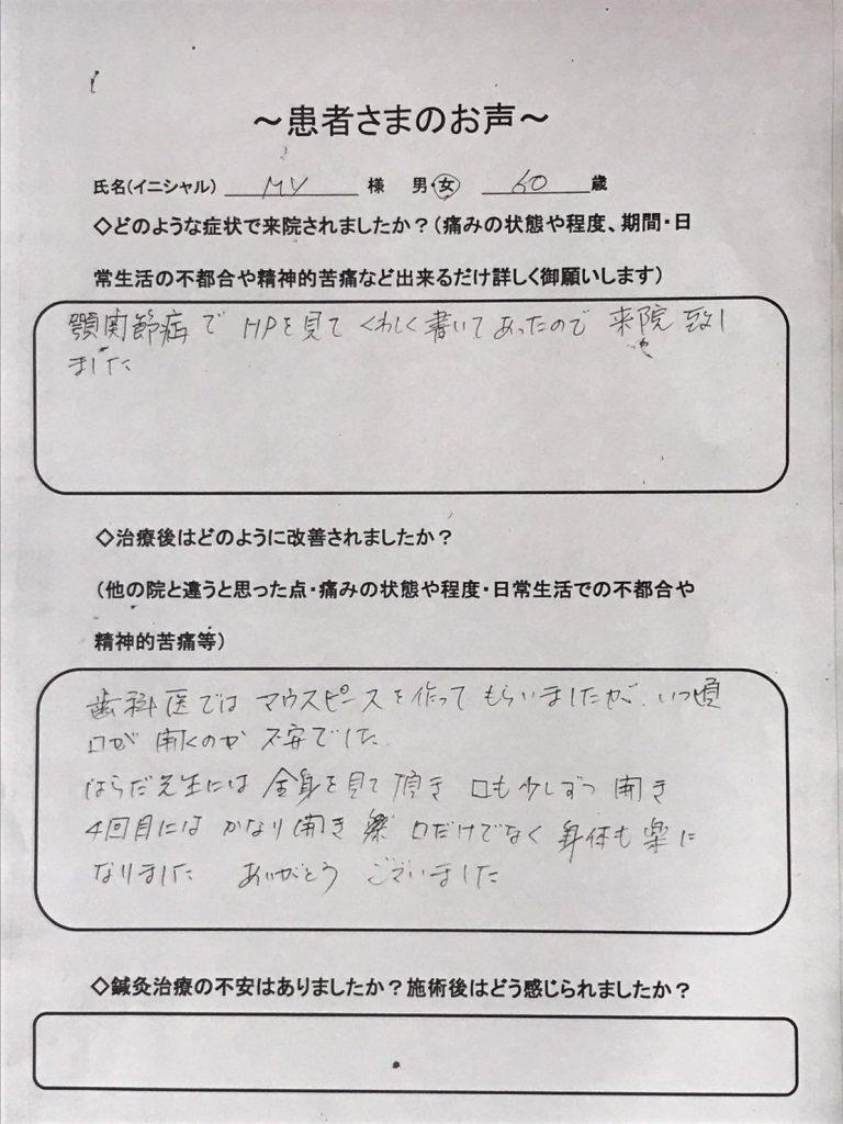 s__2211847_henkou