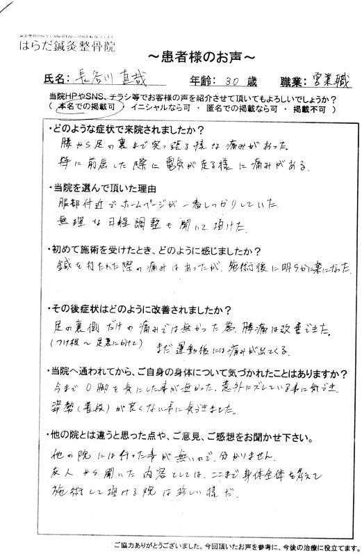 20150119-04-01