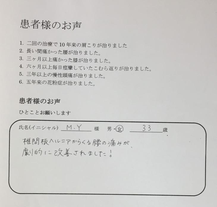S__9207817【更新】