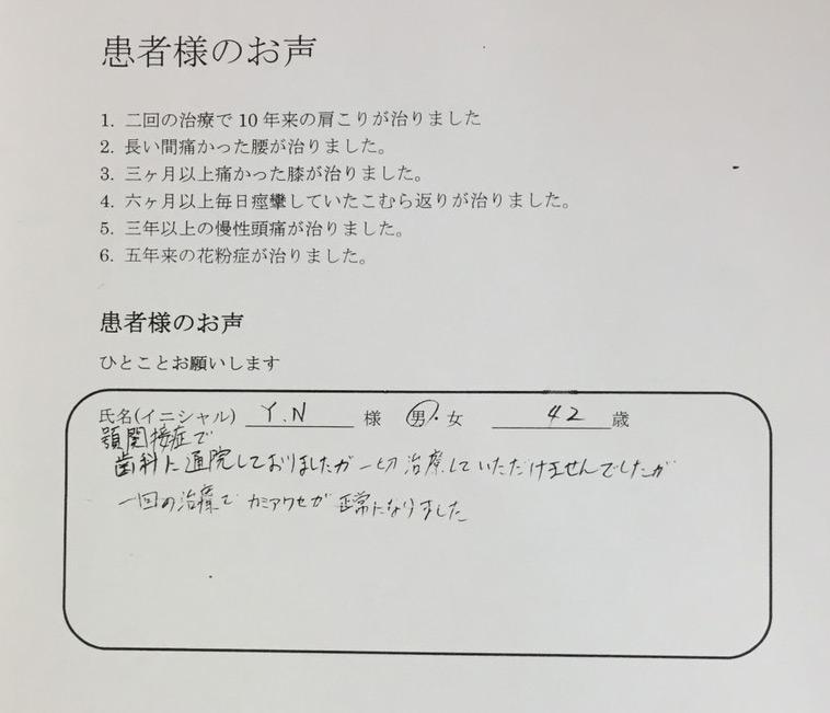 S__9207815【更新】