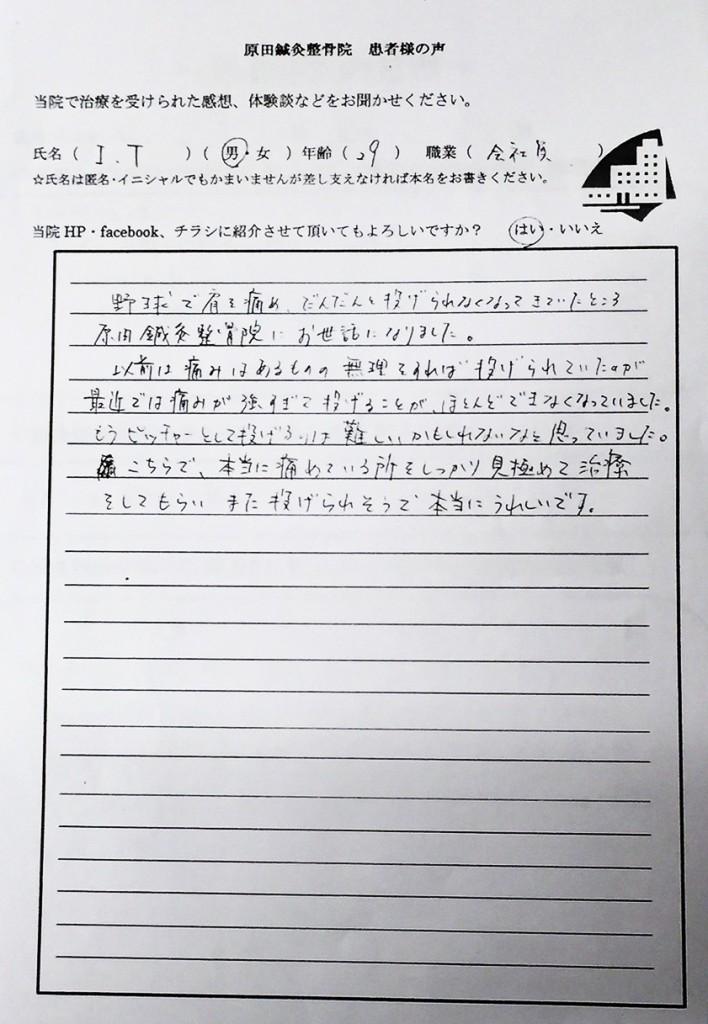 S__20111369