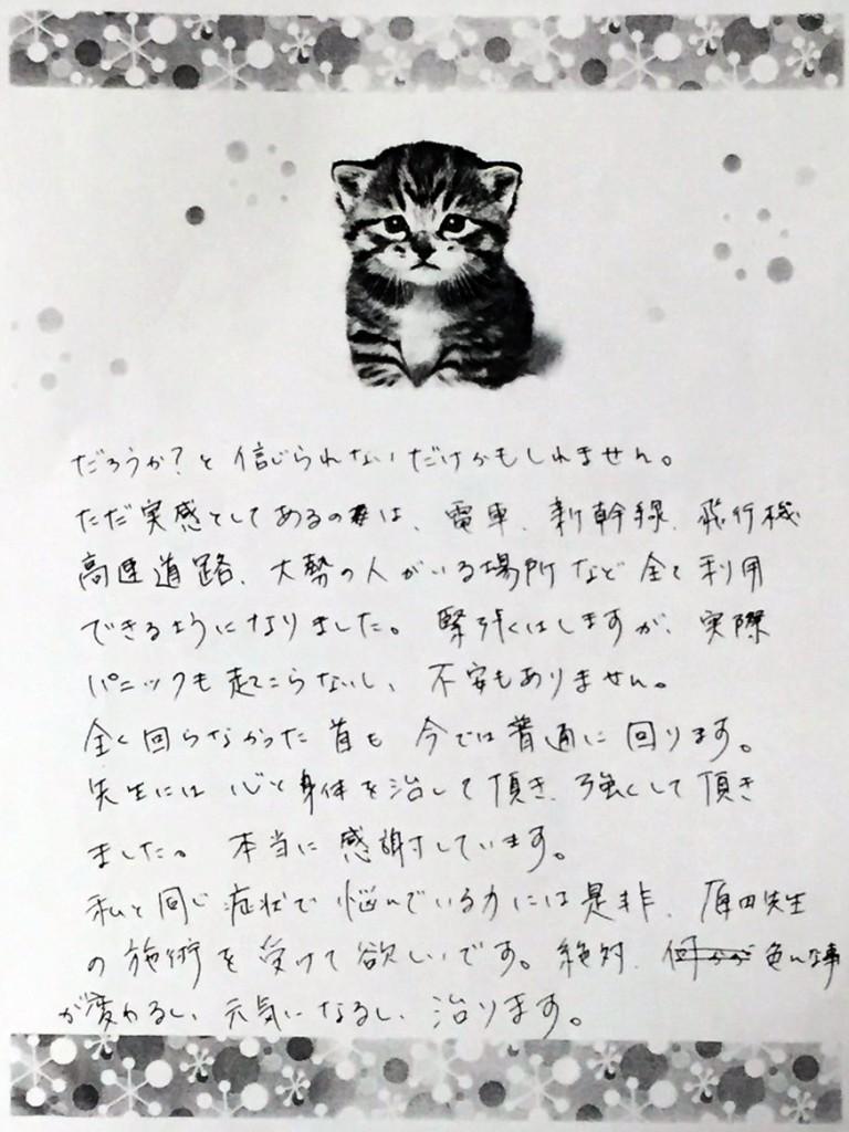 S__20111372