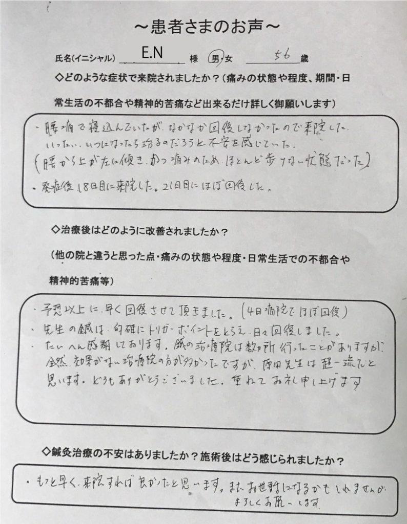 s__2211844_henkou