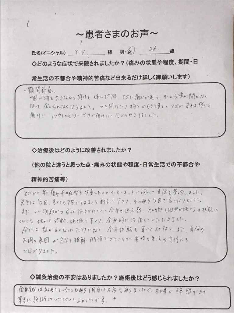 s__2211845_henkou