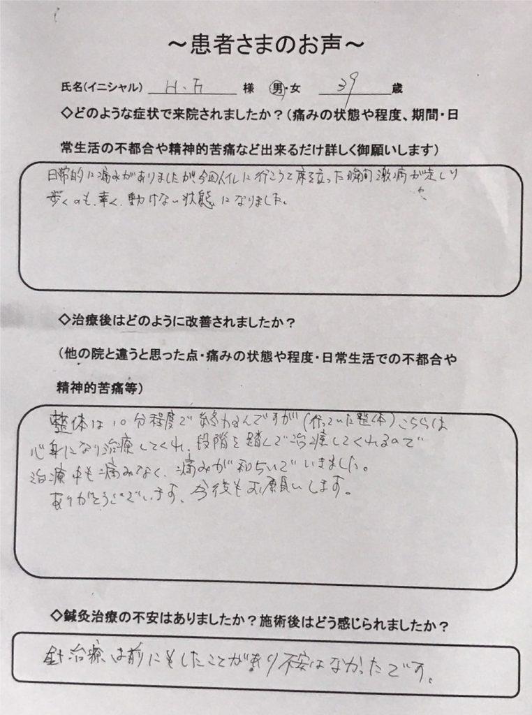 s__2211846_henkou