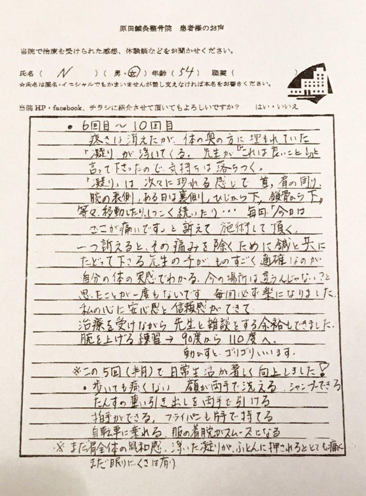 s__2334727_henkou
