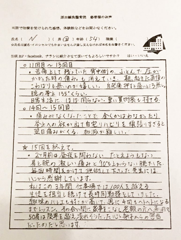 s__2334728_henkou