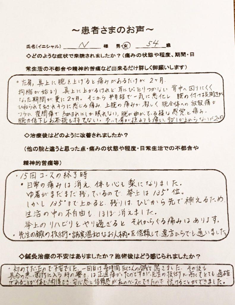 s__2334729_henkou